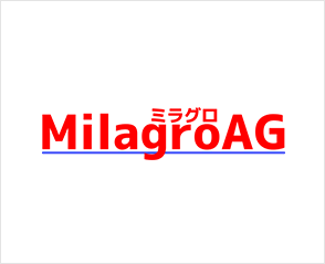 MilagroAG ミラグロ