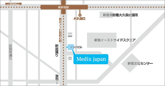 メディクスジャパンへの案内図