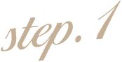 OEM/ODMの流れ STEP1